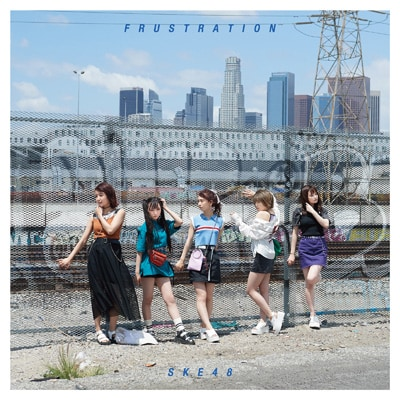 SKE48「FRUSTRATION」TYPE-B 通常盤