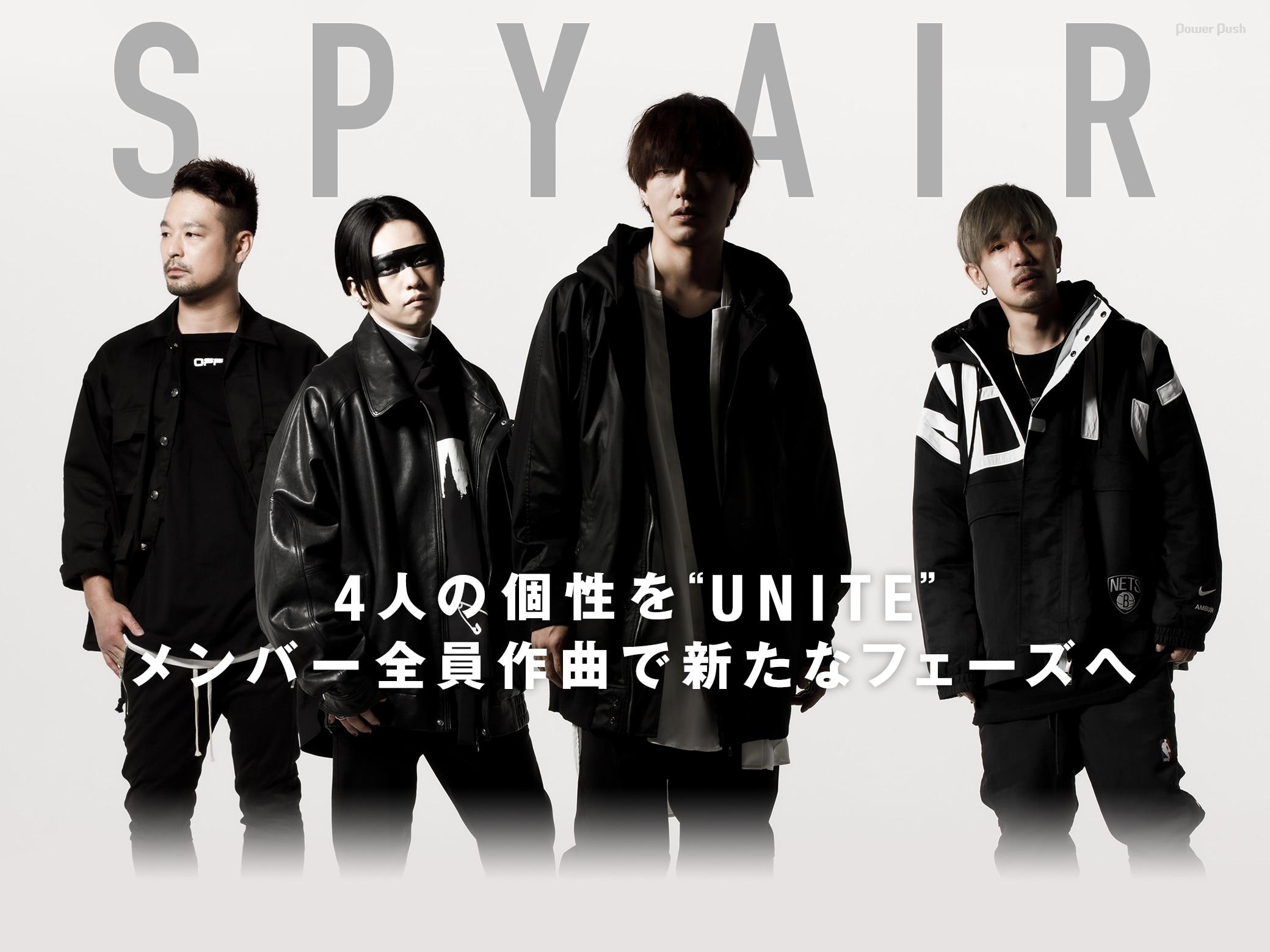 "SPYAIR 4人の個性を""UNITE""メンバー全員作曲で新たなフェーズへ"