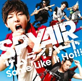 2011年6月リリースのシングル「サムライハート(Some Like It Hot!!)」ジャケット。