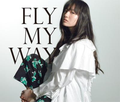 鈴木瑛美子「FLY MY WAY / Soul Full of Music」通常盤
