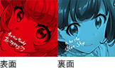 「Are You Ready 7th-TYPES??」ジャケット