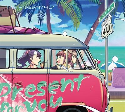 """4U「The Present """"4U""""」初回限定盤"""