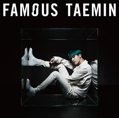 テミン「FAMOUS」通常盤