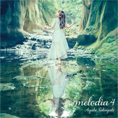 高垣彩陽「melodia 4」