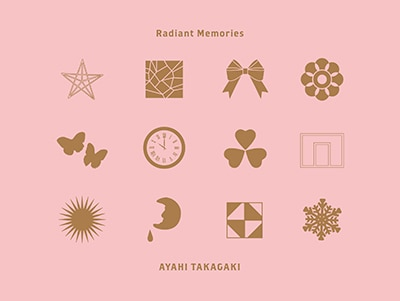 高垣彩陽「Radiant Memories」初回限定盤