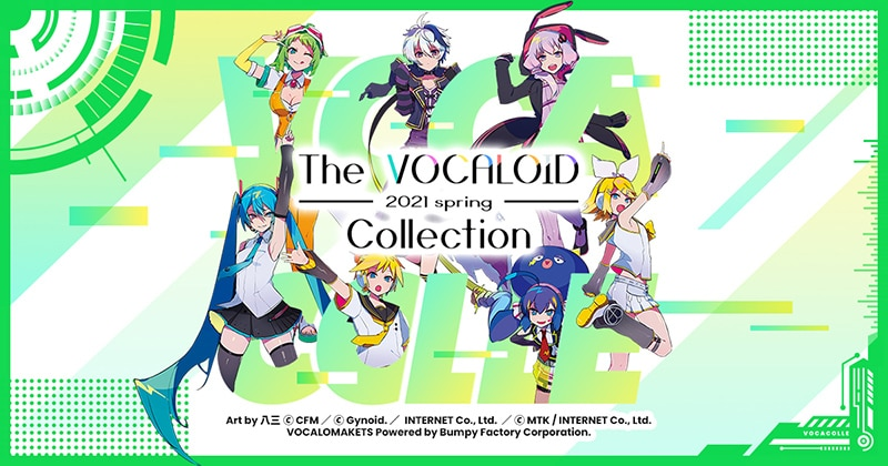 「The VOCALOID Collection ~2021 Spring~」