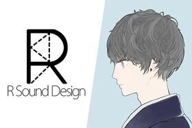 「The VOCALOID Collection ~2021 Spring~」開催記念特集 R Sound Design×一二三 ライバルであり戦友、同じ時代を駆け抜けた2人がボカロを使い続ける理由
