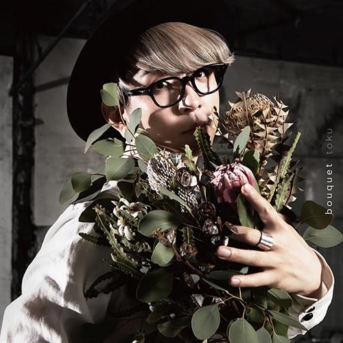 toku「bouquet」初回限定盤