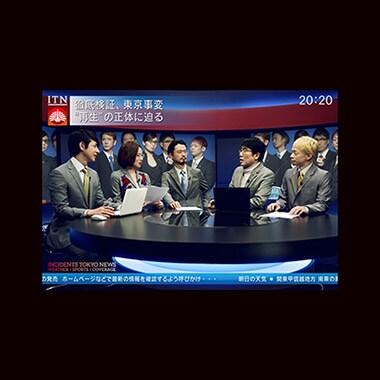 東京事変「ニュース」ジャケット