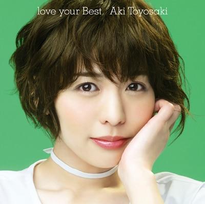 豊崎愛生「love your Best」初回限定盤