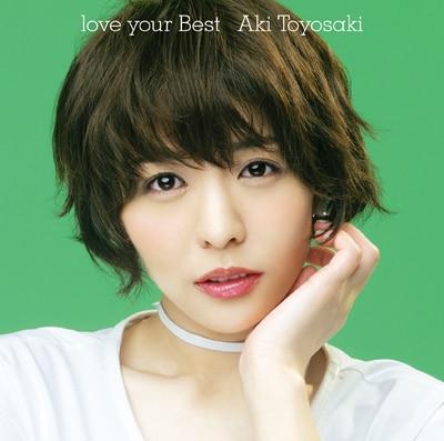 豊崎愛生「love your Best」通常盤