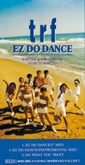 2ndシングル「EZ DO DANCE」