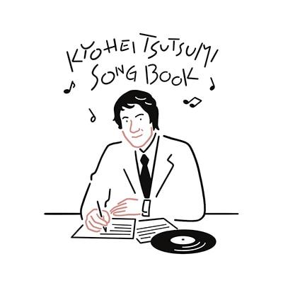 V.A.「筒美京平SONG BOOK」
