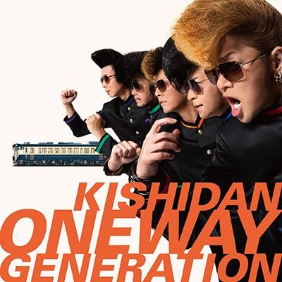 氣志團「Oneway Generation」CD+DVD