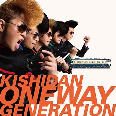 氣志團「Oneway Generation」CD