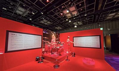 「川西カンレキ!六〇年 真っ赤でショー」ゾーンの画面。