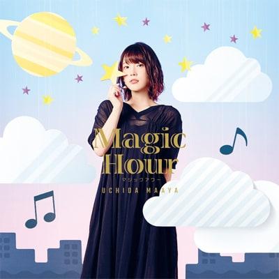 内田真礼「Magic Hour」通常盤