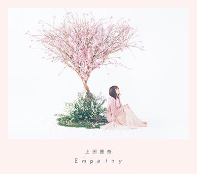 上田麗奈「Empathy」