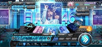 「UNI'S ON AIR」楽曲選択画面