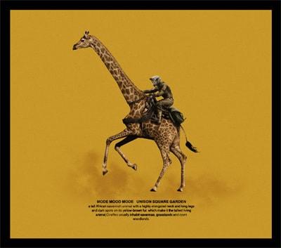 UNISON SQUARE GARDEN「MODE MOOD MODE」初回限定盤A