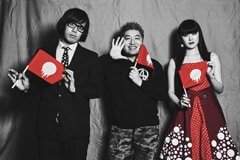左から松永天馬(Vo)、吉田豪、浜崎容子(Vo)。