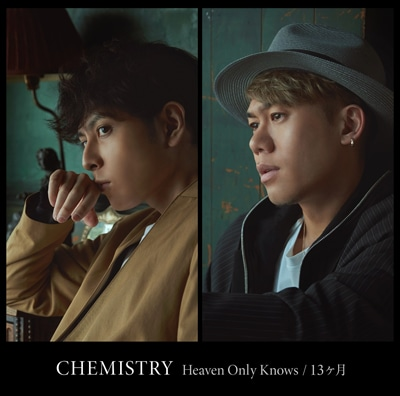 CHEMISTRY「Heaven Only Knows / 13ヶ月」アナログ
