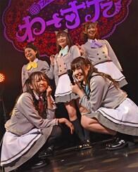 「完全なるライブハウスツアー2016~猫耳捨てて走り出すに゛ゃー~」東京公演の様子。