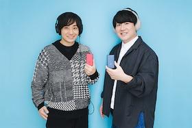 水野良樹(いきものがかり)&江口亮(音楽プロデューサー) meet WALKMAN®