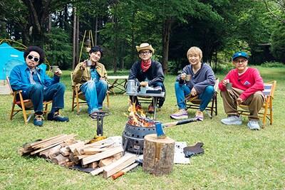 Bose、森山直太朗、レキシと楽しむキャンプと音楽!「CAMP TV」フィッシュマンズを迎えた最終回に密着