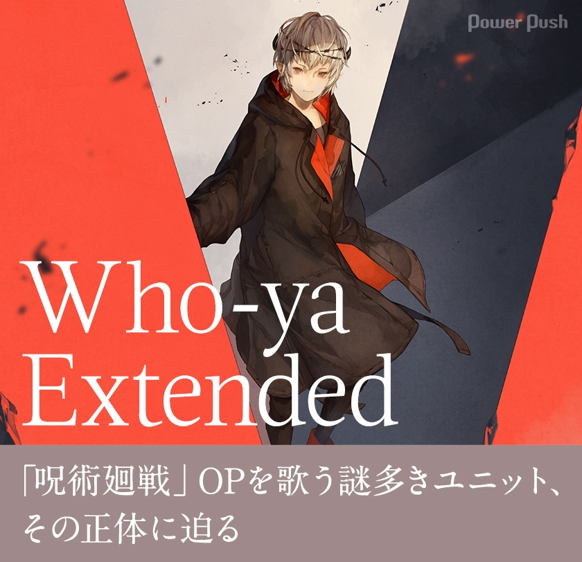 Extended who ya