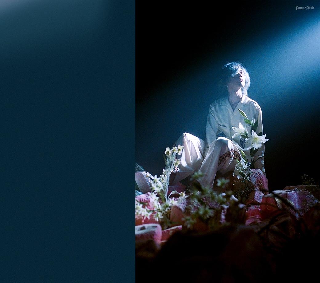 米津玄師 我を忘れるという美しさ、儚い記憶から芽吹くもの