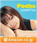 Amazon.co.jpへ