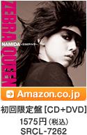 初回限定盤 [CD+DVD] 1575円(税込) / SRCL-7262 / Amazon.co.jpへ