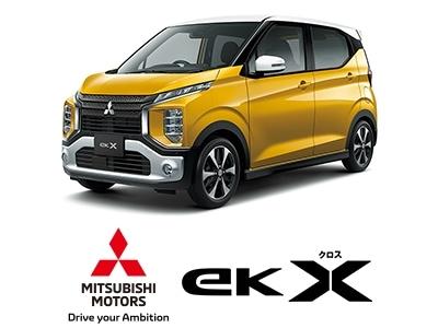 三菱自動車  eKクロス 1名