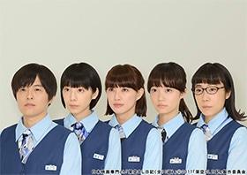 ドラマ「架空OL日記」
