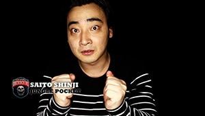 「ドキュメンタル」シーズン2より、ジャングルポケット斉藤。