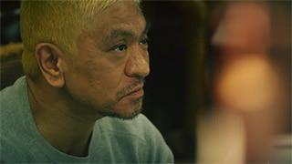 「ドキュメンタル」シーズン7より、松本人志。