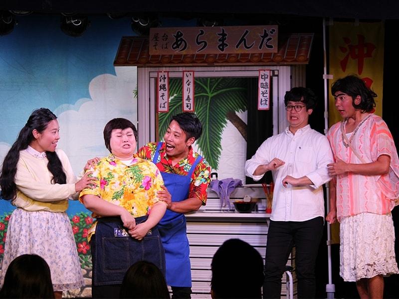 今、沖縄のお笑いが面白い!