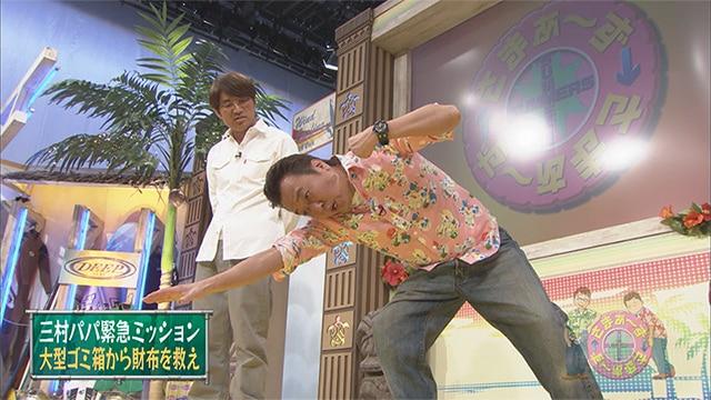 「さまぁ~ず×さまぁ~ず」DVD&Blu-ray、Vol.44のワンシーン。