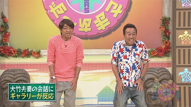 「さまぁ~ず×さまぁ~ず」DVD&Blu-ray、Vol.45のワンシーン。