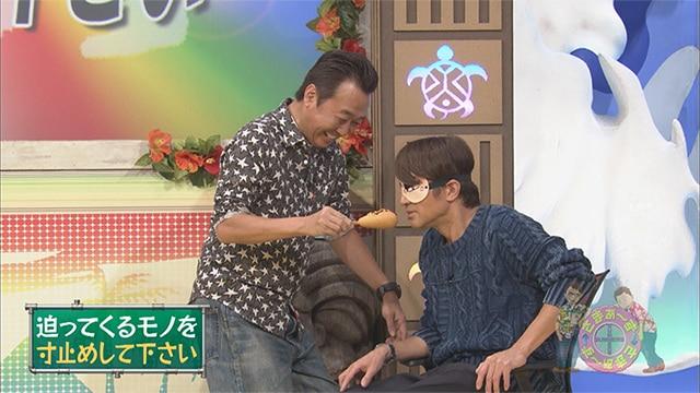 「さまぁ~ず×さまぁ~ず」DVD&Blu-ray、Vol.46のワンシーン。