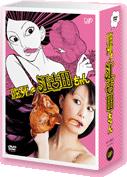 DVD-BOX「臨死!!江古田ちゃん」をAmazon.co.jpでチェック