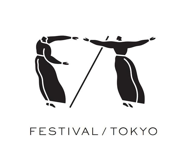 「フェスティバル/トーキョー19」