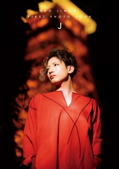陳内将1st写真集「J」