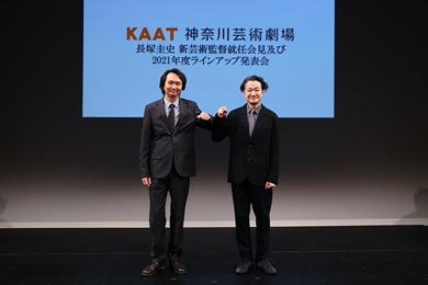 長塚圭史新芸術監督就任会見、および2021年度ラインナップ発表会の様子。左から長塚圭史、白井晃。