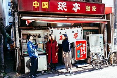 左から三津谷亮、山田佳奈、吉本菜穂子。