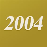 2004年