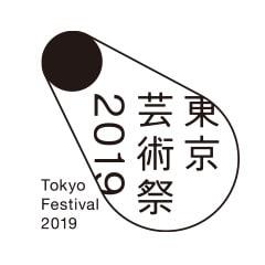 東京芸術祭ロゴ